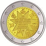 2 euro coin 150th Anniversary of the Union of the Ionian Islands with Greece | Greece 2014
