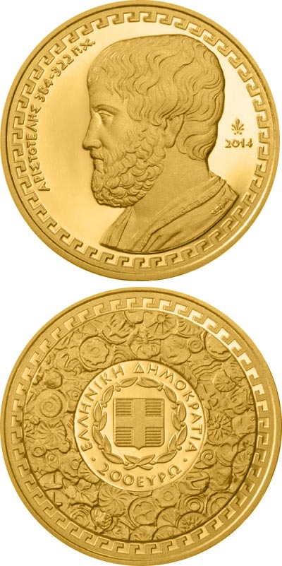 Image of 200 euro coin - Aristoteles  | Greece 2014.  The Gold coin is of Proof quality.