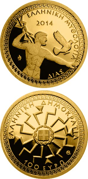 Image of 100 euro coin - Zeus | Greece 2014.  The Gold coin is of Proof quality.