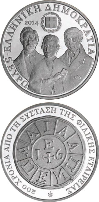 5 euro 200 years since the foundation of the Filiki Eteria (Society of Friends)  - 2014 - Greece