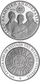 5 euro coin 200 years since the foundation of the Filiki Eteria (Society of Friends)  | Greece 2014