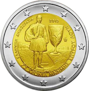 Image of 2 euro coin – 75th Anniversary of the Death of Spyridon Louis | Greece 2015