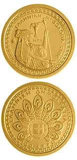 100 euro Greek mythology: Hera - 2015 - Series: Gold euro coins - Greece