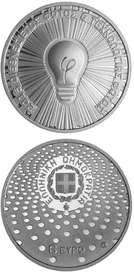 Image of 6 euro coin - International year of light and light-based technologies | Greece 2015.  The Silver coin is of Proof quality.