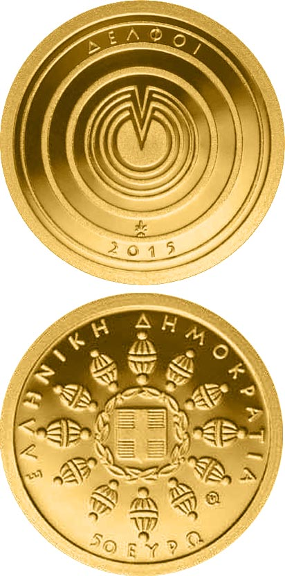 Image of 50 euro coin UNESCO World Heritage – Delphi | Greece 2015.  The Gold coin is of Proof quality.