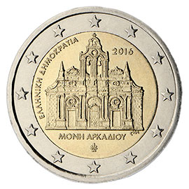 Image of 2 euro coin – 150 years from the Arkadi Monastery Torching  | Greece 2016