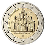 2 euro coin 150 years from the Arkadi Monastery Torching  | Greece 2016