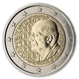 Image of 2 euro coin – 120 years from the birth of Dimitri Mitropoulos  | Greece 2016