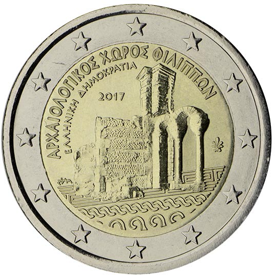 Image of 2 euro coin - Archaeological site of Philippi  | Greece 2017