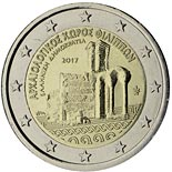 2 euro coin Archaeological site of Philippi  | Greece 2017
