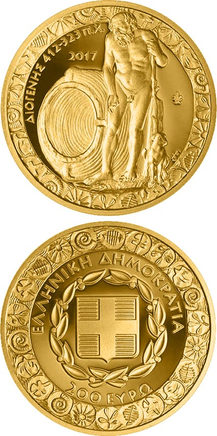 Image of 200 euro coin - Greek Culture: Diogenes | Greece 2017.  The Gold coin is of Proof quality.