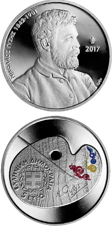 Image of a coin 5 euro | Greece | Nikolaus Gysis | 2017