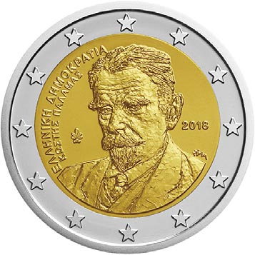 Image of 2 euro coin - 75th Anniversary of the Death of Kostis Palamas | Greece 2018