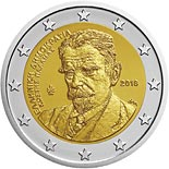2 euro coin 75th Anniversary of the Death of Kostis Palamas | Greece 2018