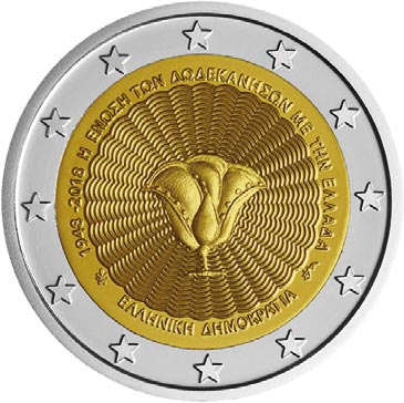 Image of 2 euro coin - 70th Anniversary of the Union of the Dodecanese with Greece | Greece 2018