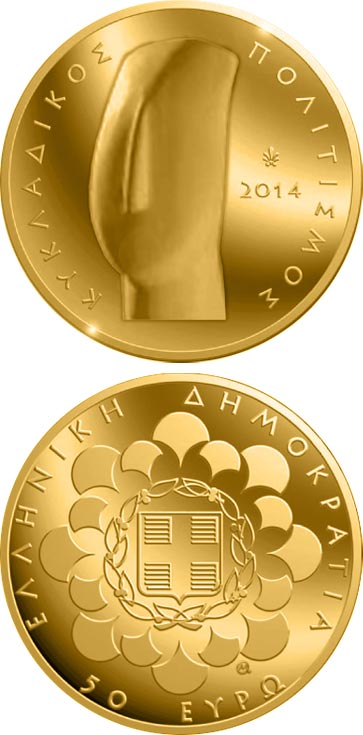 Image of 50 euro coin - Greek Culture: Cycladic Civilisation | Greece 2014.  The Gold coin is of Proof quality.