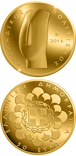 50 euro coin Greek Culture: Cycladic Civilisation | Greece 2014