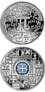 6 euro coin Year of Mathematics | Greece 2018