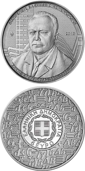 Image of Prominent Greek Economists - Sakis Karagiorgas – 6 euro coin Greece 2018.  The Silver coin is of Proof quality.
