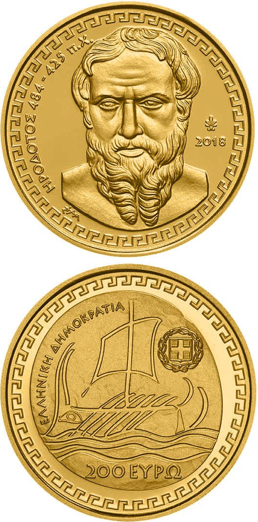 Image of 200 euro coin - Greek Culture: Herodotus