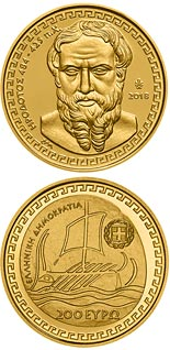 200 euro coin Greek Culture: Herodotus