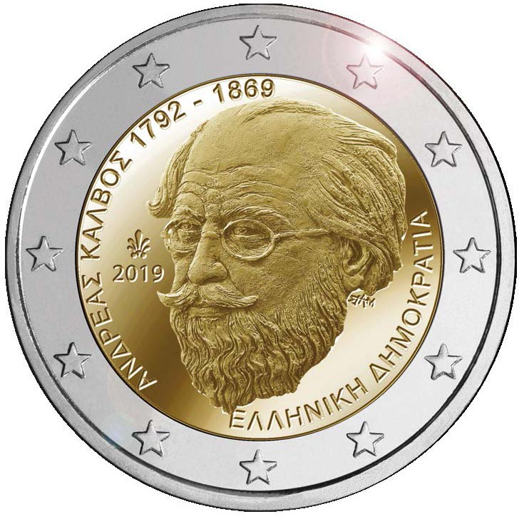 Image of 2 euro coin – 150th Anniversary ot the Death of Andreas Kalvos | Greece 2019