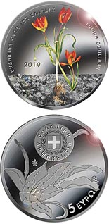 5 euro coin Endemic Flora Of Greece -