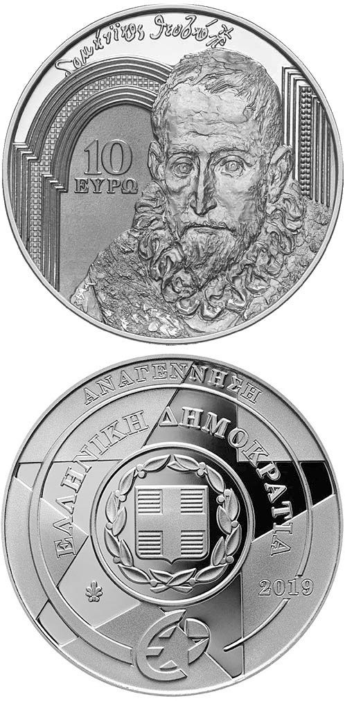 Image of 10 euro coin - Europa Star 2019 - Renaissance | Greece 2019.  The Silver coin is of Proof quality.