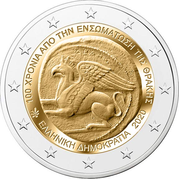Image of 2 euro coin - 100 Years since Tte Union of Thrace with Greece