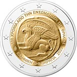 2 euro coin 100 Years since Tte Union of Thrace with Greece