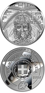 10 euro coin Europa Star 2020 - Gothic | Greece 2020