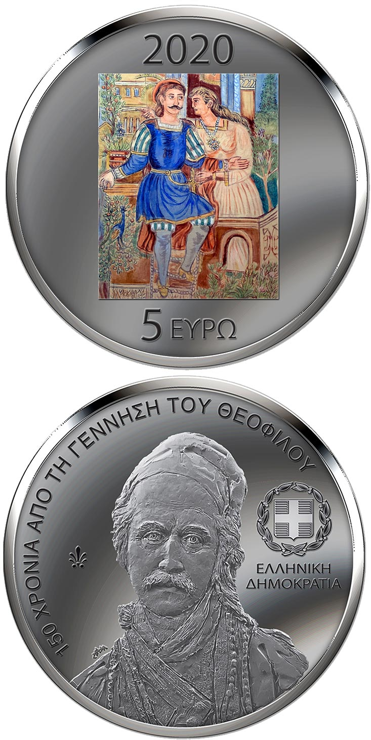 Image of 5 euro coin - 150 Years since the Birth