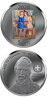 5 euro coin 150 Years since the Birth