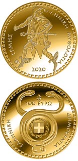 100 euro coin The Olympian Gods – Hermes | Greece 2020