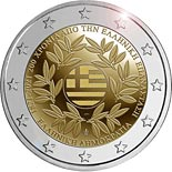 2 euro coin 200th anniversary of the Greek Revolution | Greece 2021