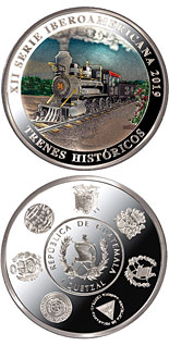 1 quetzal coin Historic Railways | Guatemala 2020