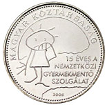 50 forint coin 15th anniversary of the establishment of the International Children's Safety Service | Hungary 2005
