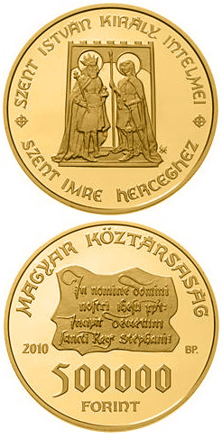 Image of a coin 500000 forint | Hungary | Monishments of King St. Stephen | 2010