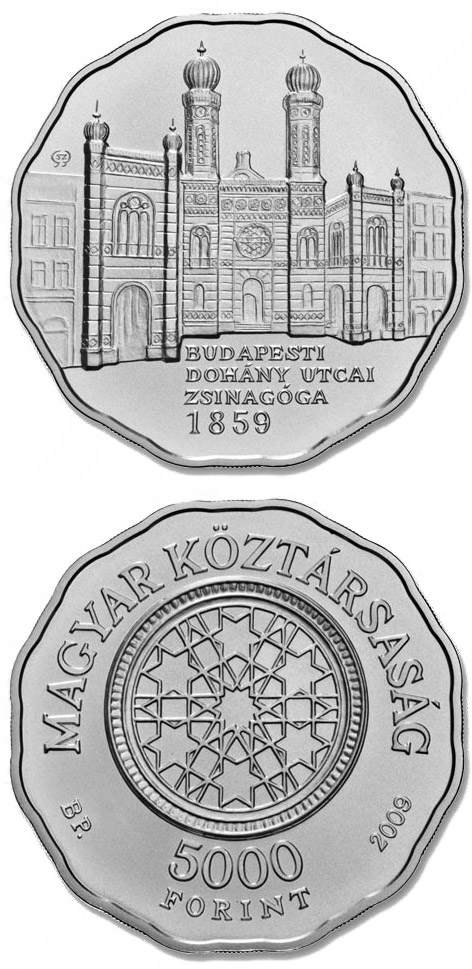 Image of 5000 forint coin - 150th anniversary of the establishment of the Great Synagogue in Dohány street | Hungary 2009.  The Silver coin is of Proof, BU quality.