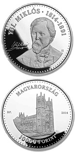 10000 forint coin 200th Anniversary of  Birth of MIKLÓS YBL (1814-1891)  | Hungary 2014