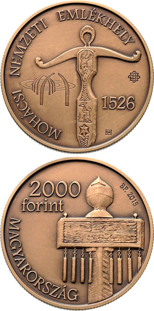 Image of 2000 forint coin National Memorial Mohács  | Hungary 2015