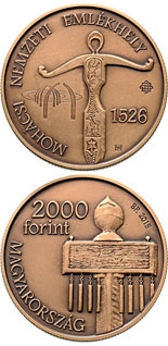 2000 forint coin National Memorial Mohács  | Hungary 2015