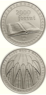 2000 forint coin 5th Anniversary of the Fundamental Law of Hungary | Hungary 2016