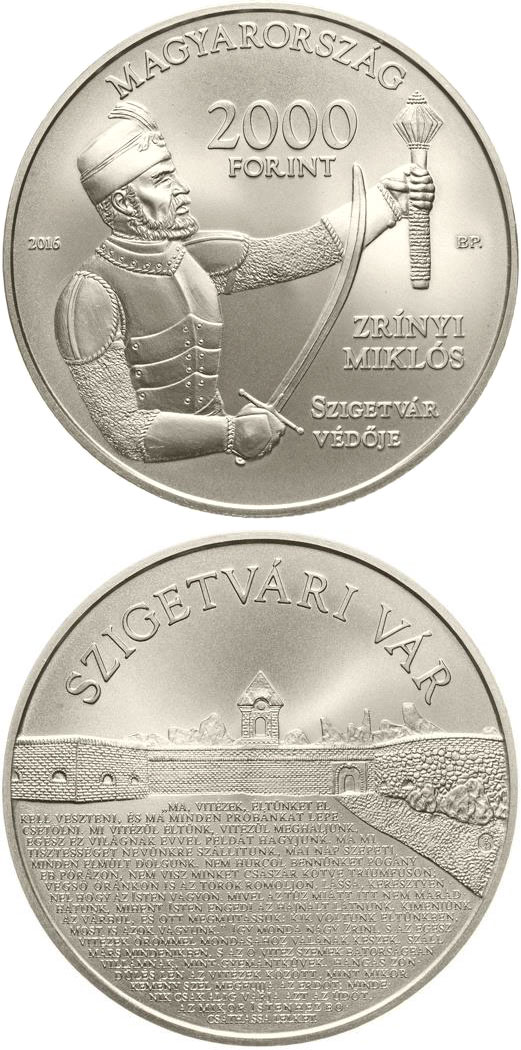Image of a coin 2000 forint | Hungary | Castle of Szigetvár | 2016