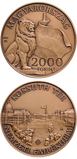 2000 forint coin Kossuth Lajos Square Budapest National Memorial | Hungary 2017