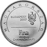 50 forint coin 17th FINA World Championships | Hungary 2017