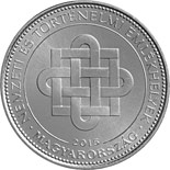 50 forint coin Hungary's national and historical memorials | Hungary 2015