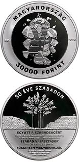 30000 forint coin 30th anniversary of the political transition | Hungary 2020