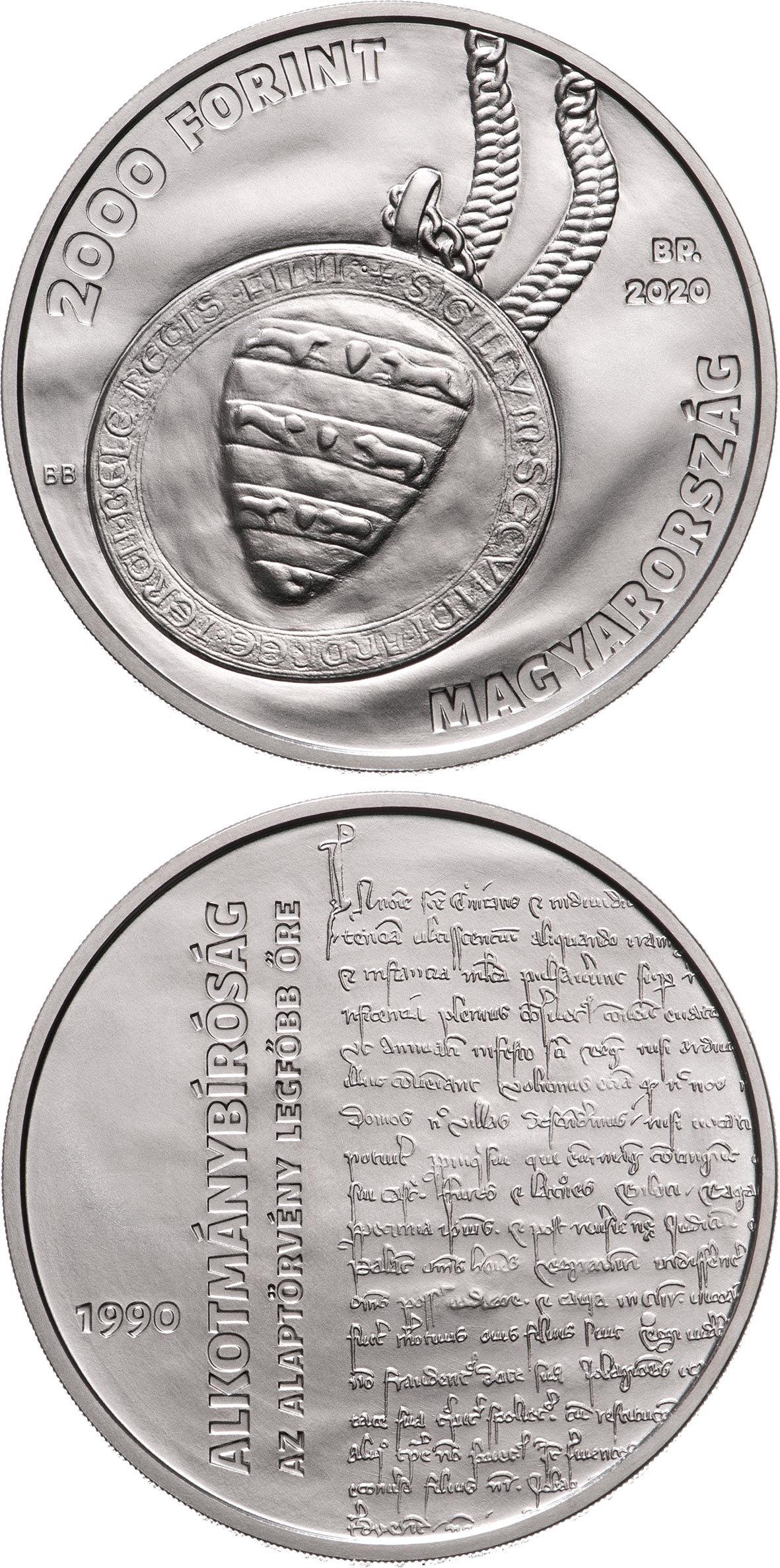 Image of 2000 forint coin - 30 years of the Constitutional Court of Hungary | Hungary 2020.  The Copper–Nickel (CuNi) coin is of BU quality.