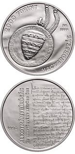 2000 forint coin 30 years of the Constitutional Court of Hungary | Hungary 2020